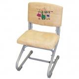 Регулируемые стулья