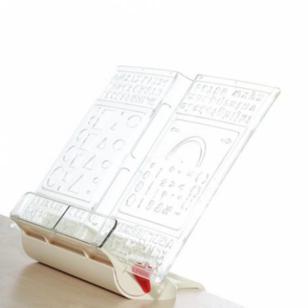 Подставка-трафарет для книг ДЭМИ, бежевая